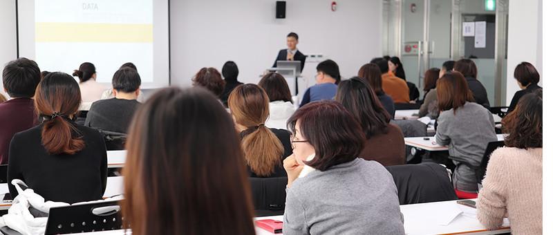 講義のイメージ