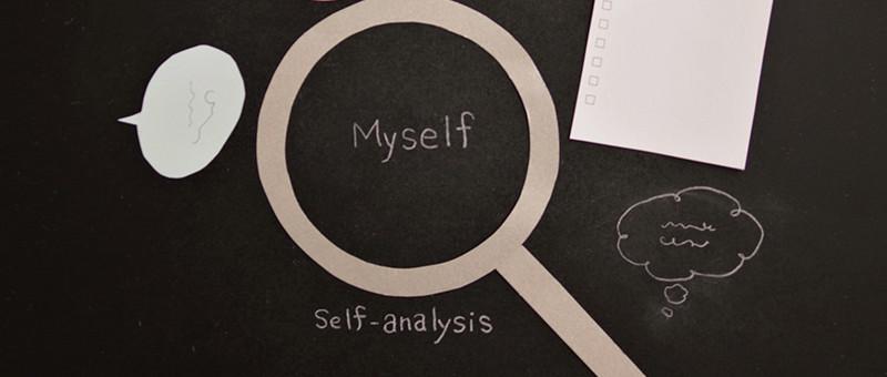 自己分析のイメージ